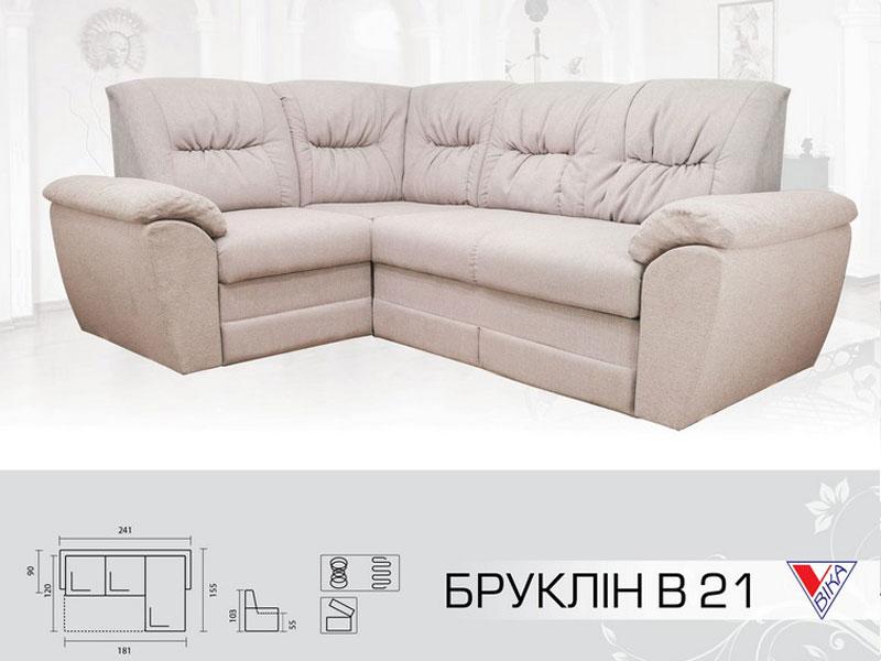 Какой диван лучше  прямой или угловой  17 метро