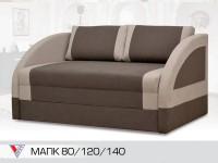 Детский диван Магик 120/140