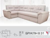 Кутовий диван Бруклін В-31
