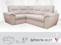 Кутовий диван Бруклін В-21
